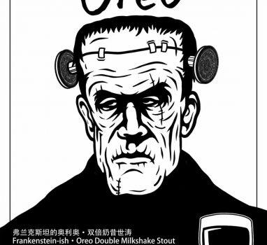 青门:弗兰克斯坦的奥利奥 / Eastgate: Frankenstein-ish Oreo